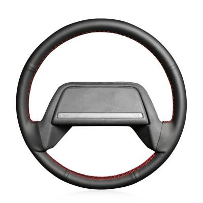 Loncky Car Custom Fit OEM Black Genuine Leather Steering Wheel Cover for Lada 2114 2001-2013 Lada 2108 1998-2005 Lada 2115 1998-2012 Accessories